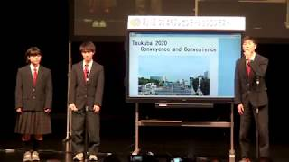 Tsukuba 2020 Conveyance and Convenience